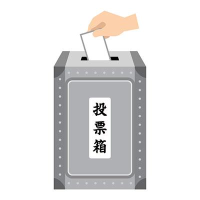【W当選!】香芝市議会議員選挙「日本維新の会 公認候補 鈴木あつし・中谷かずてる」