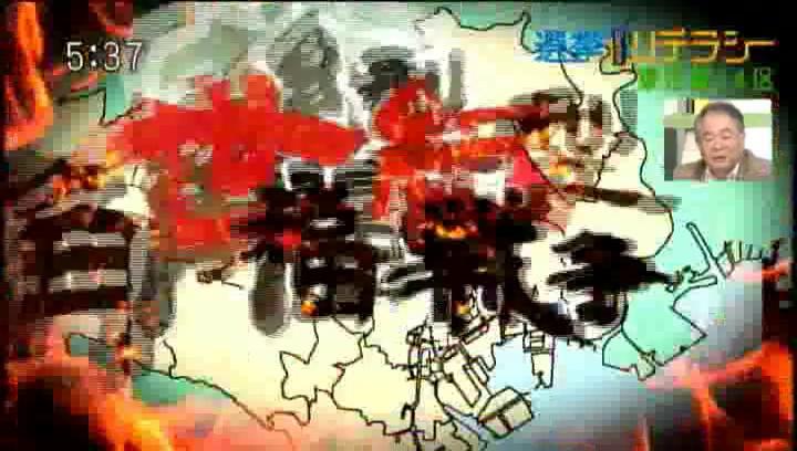 10/18 「淳と隆の週刊リテラシー ゲスト:高橋洋一」動画