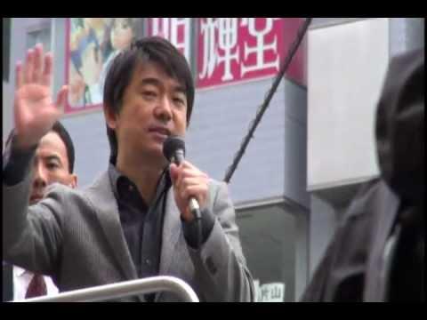 【速報】11/10 日本維新の会 橋下代表 街頭演説会(広島県広島市) 動画