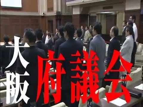 【日本初、歴史を変えた】 大阪維新の会「議員定数削減の変」