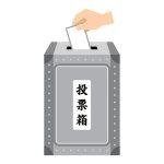 沖縄にもいた!【ニセ維新】沖縄維新の会【石田タツオ】は、勝手に日本維新を名乗っている、のだが・・・