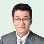 大阪維新の会 「第2回 国会議員との公開討論会」 9/23(日)に開催