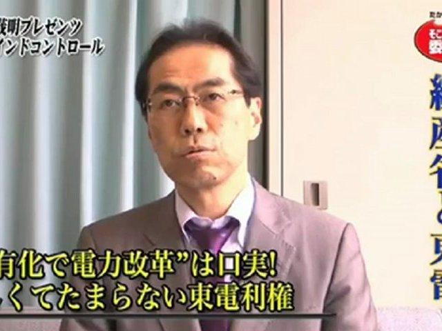 【重要】橋下氏主張を無力化する!?枝野大臣と経産官僚のこれからのシナリオ 古賀茂明氏