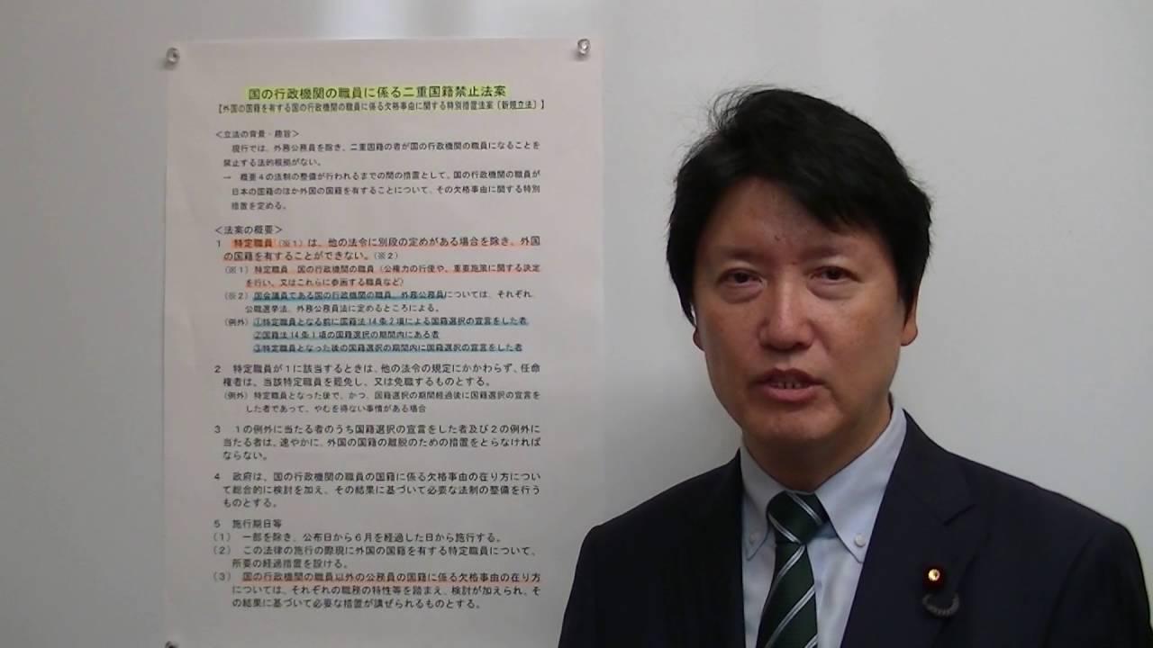 """[日本維新]「""""被選挙権年齢18歳へ引下げ""""など、13法案提出」(解説動画紹介)"""