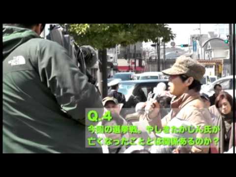 大阪都構想の住民投票、創価学会は「自主投票」
