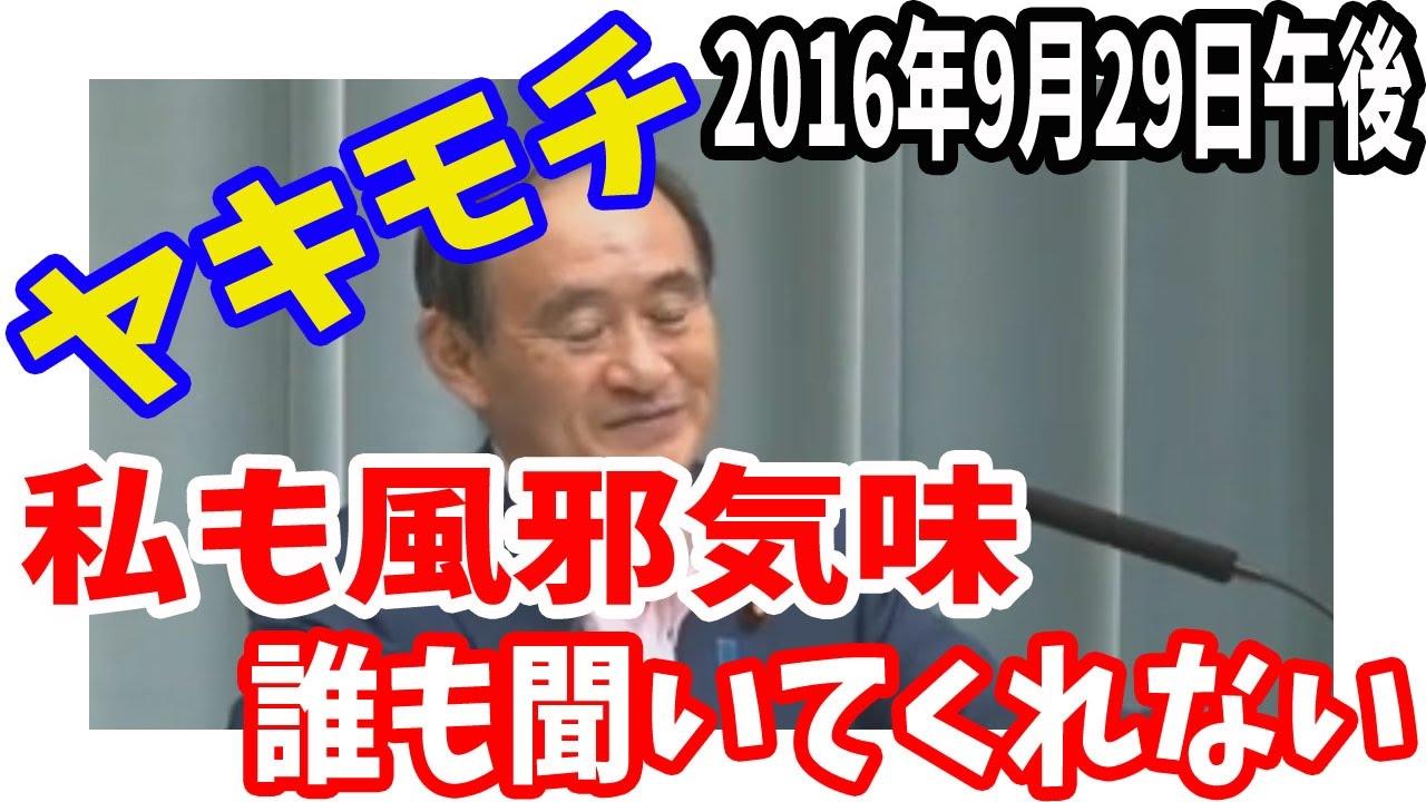 2025年大阪万博:菅官房長官「地域経済の起爆剤になる」 松井知事「来月末までに構想案を出したい」