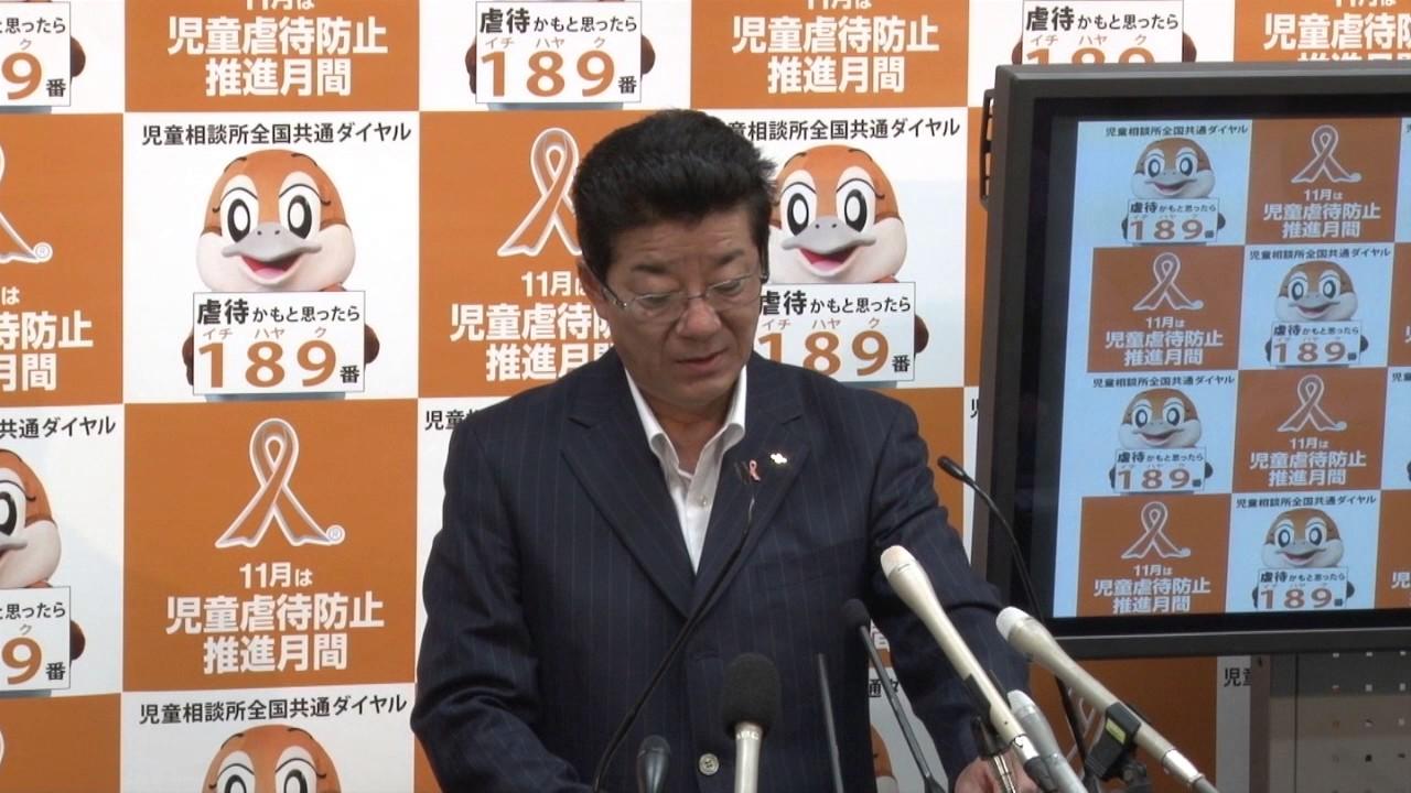 松井知事「(小池政治塾参加)橋下さんは、あまり乗り気じゃなかった…」定例会見 2016.11.2