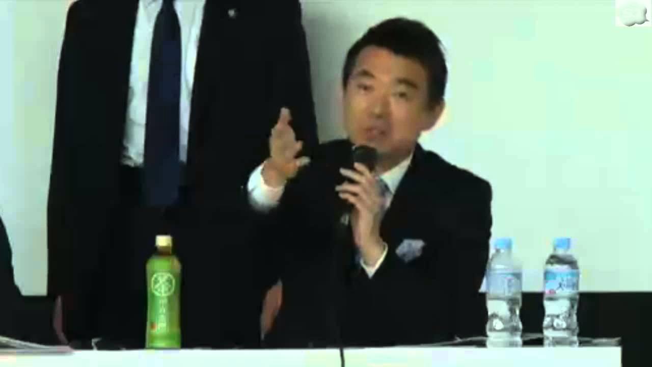 「大阪『都』の言い方がキライです。『都』がイヤです。他の名前がいいんですが?」(都構想・住民説明会・質問集)