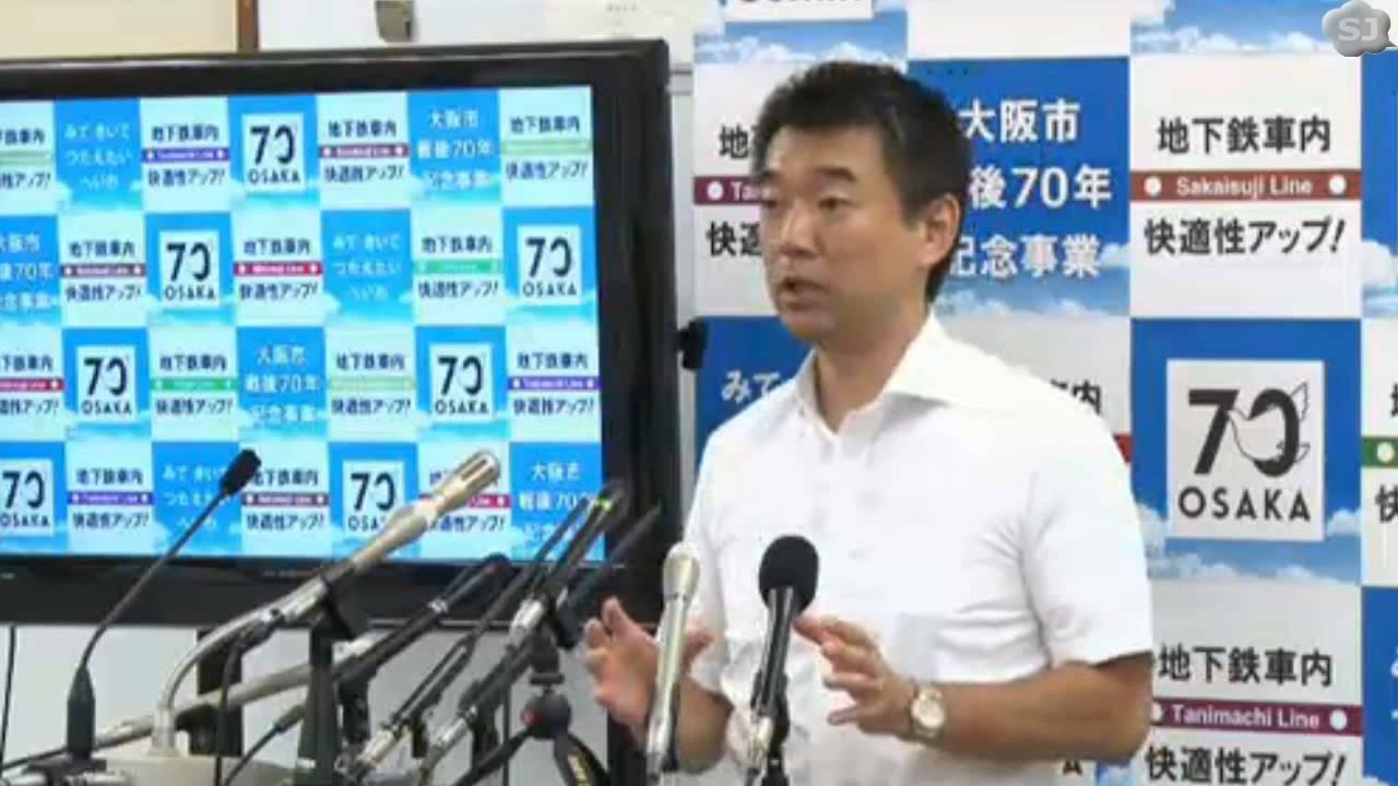 橋下大阪市長「定例記者会見」(フルバージョン)2015.6.25