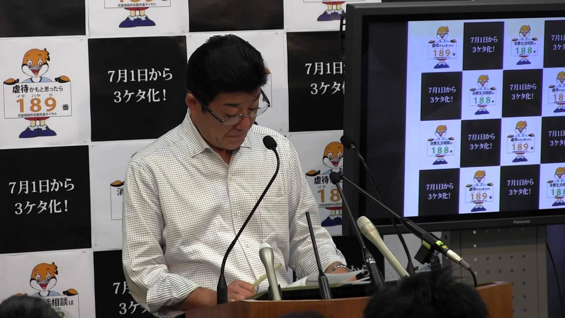 松井知事「自民党は、大阪会議の時間稼ぎをしている」 定例会見2015.7.1