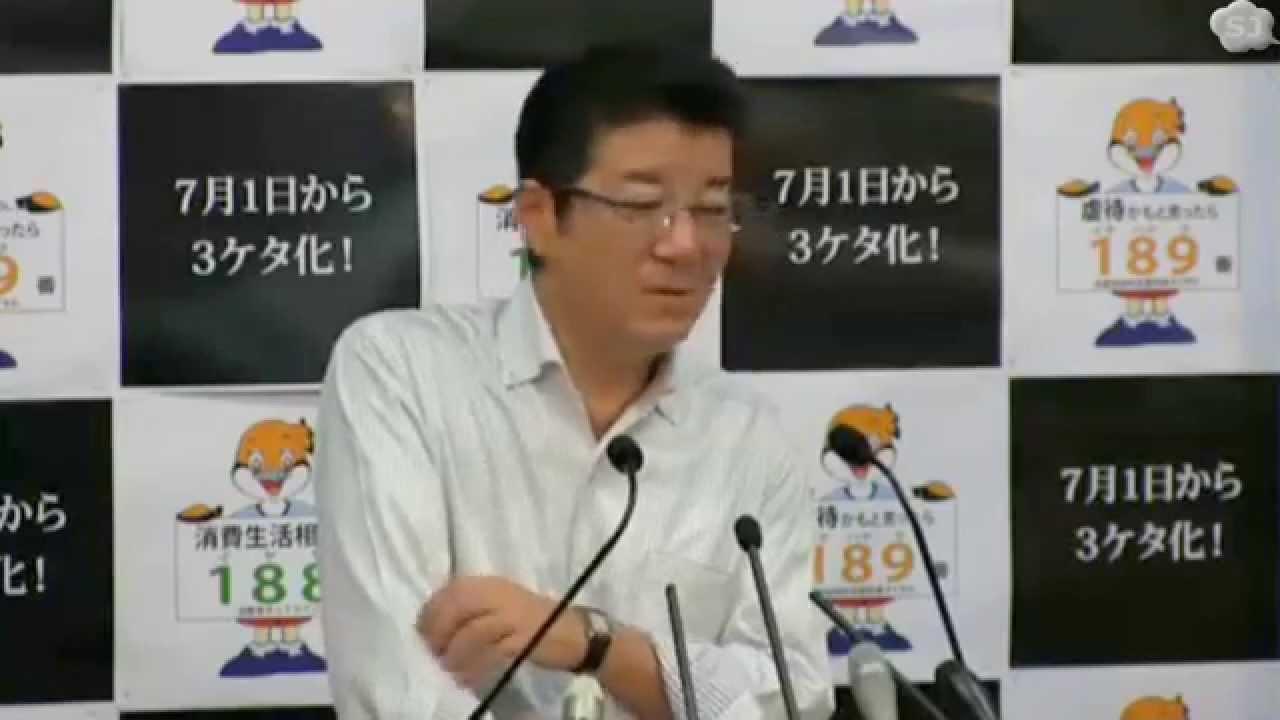 松井知事「(自民党提案について)秘密会議して時間稼ぎしたい。と言う話じゃないですか?」 定例会見 2015.7.8