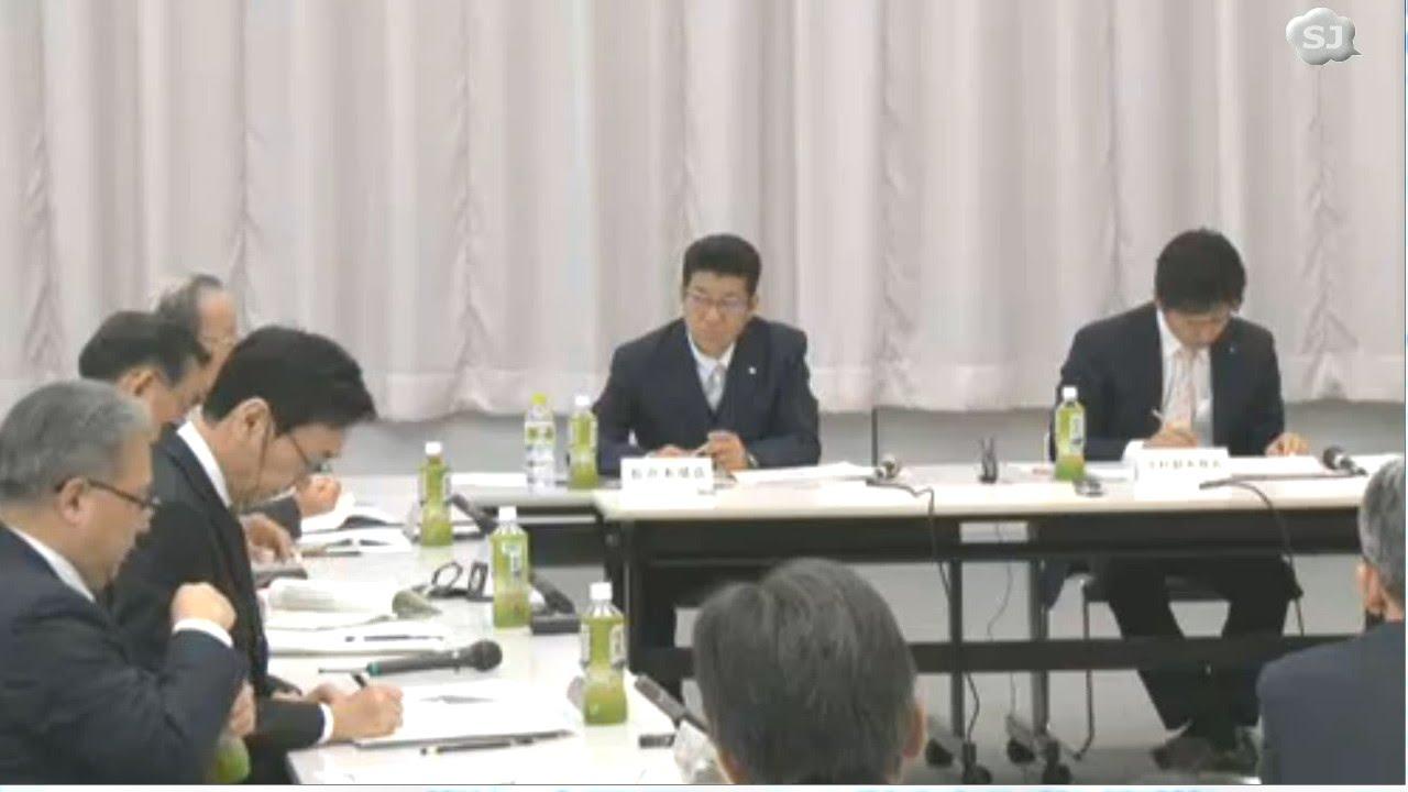 第1回 (大阪府市)副首都推進本部会議 フルバージョン 2015.12.28