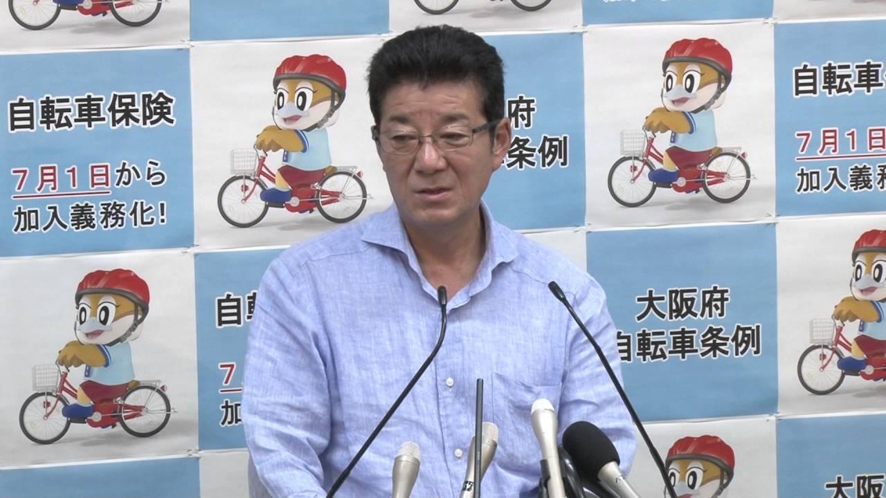 松井知事「『国会議員歳費2割、被災地に寄付』する。たとえ他党が賛同しなくても」定例会見2016.6.29