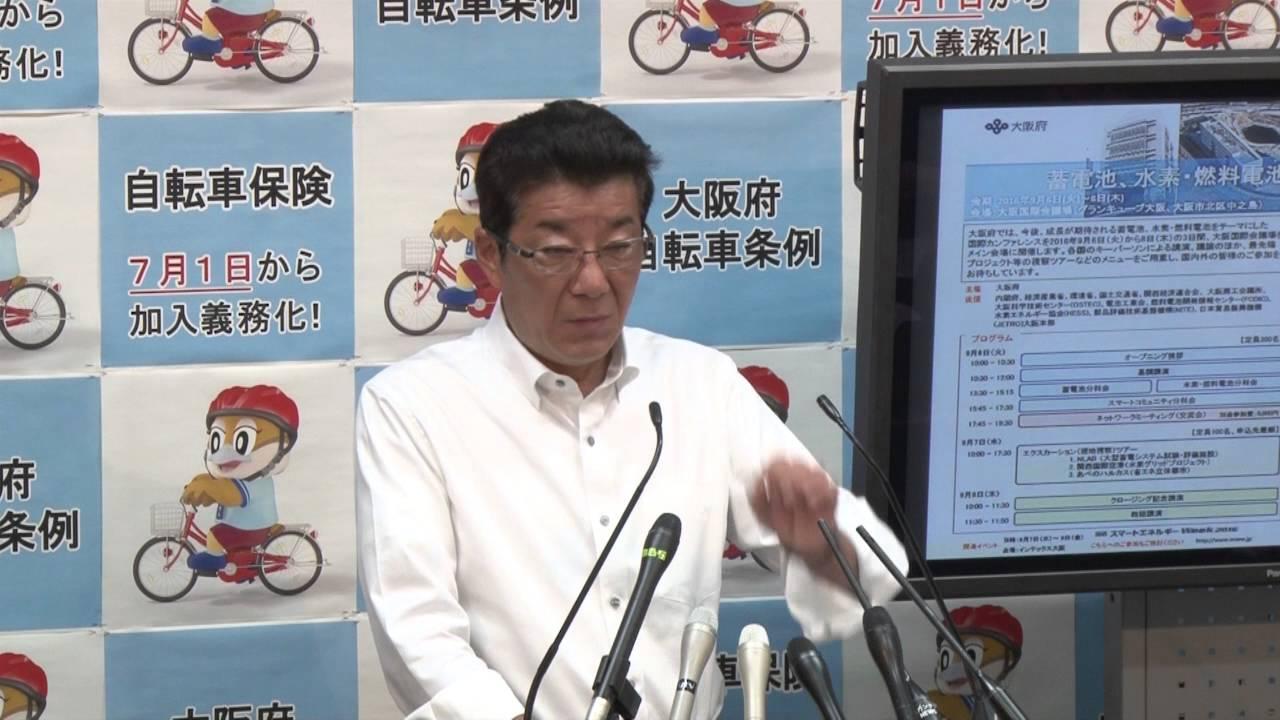 松井知事「(憲法改正)自民の草案、あのままでは反対だ。教育無償化は2/3どころか3/4取れるんじゃないか?」定例会見2016.7.6