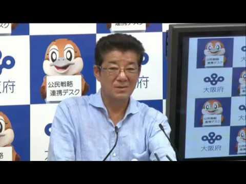 松井知事「(おおさか維新として)『都知事選は関わらない』と決めました」定例会見 2016.7.13