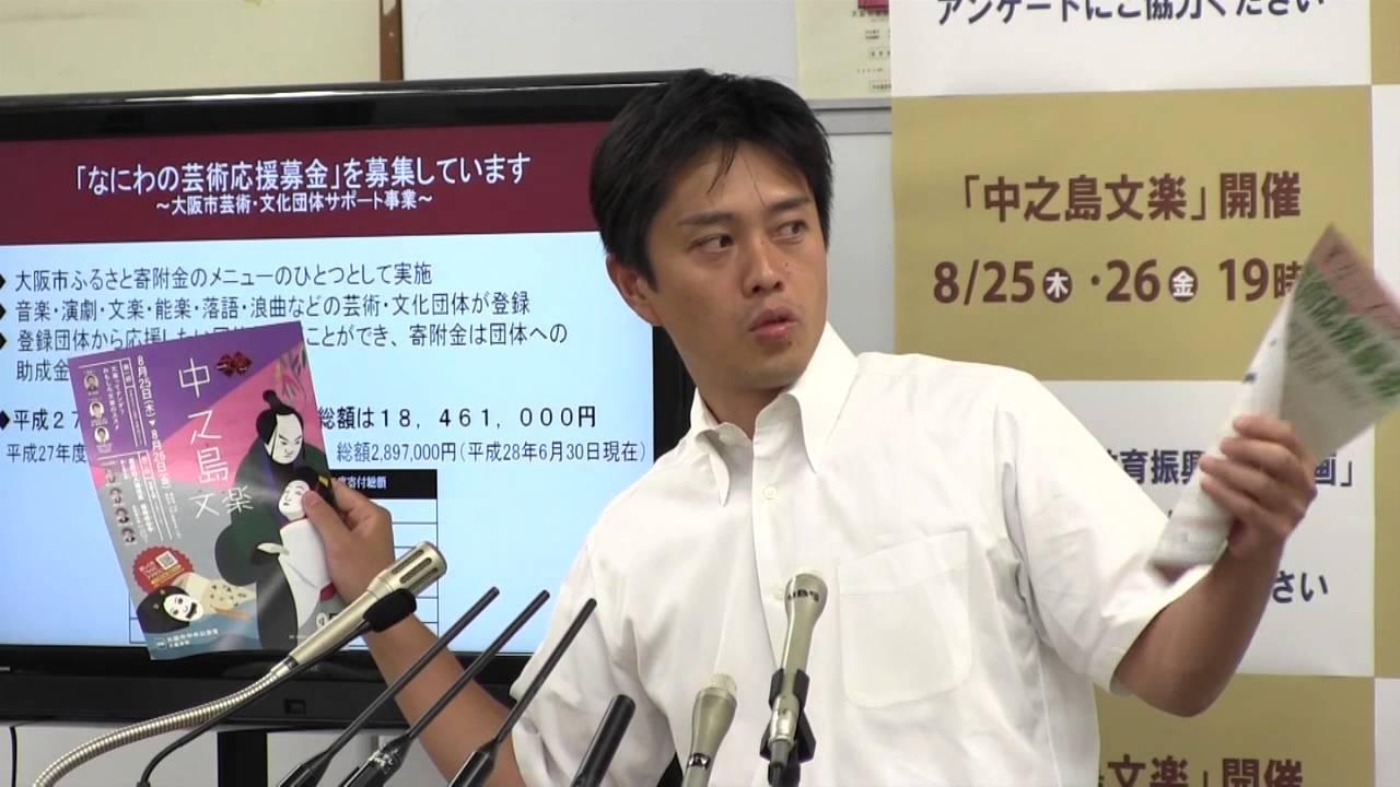吉村市長「シリコンバレーを見て『うめきた』で新たな産業をどんどん興したい」定例会見 2016.7.28