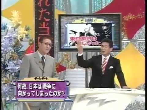 橋下徹・稲田朋美が弁護士時代に出演「東京裁判(いわゆる)A級戦犯で激論」そこまで言って委員会(2005年)