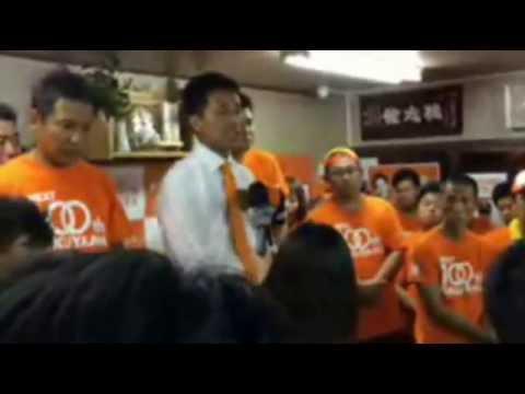 (福山市長選)村上栄二氏、下馬評を覆す勢いで猛追するも届かず惜敗