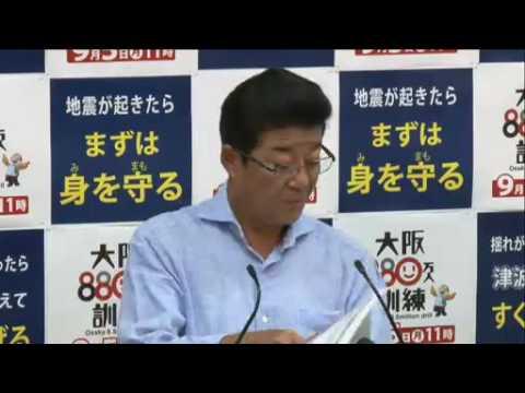 松井知事「(民主党代表選)あんまり期待していません。政党として成り立っているのか?」定例会見 2018.8.31