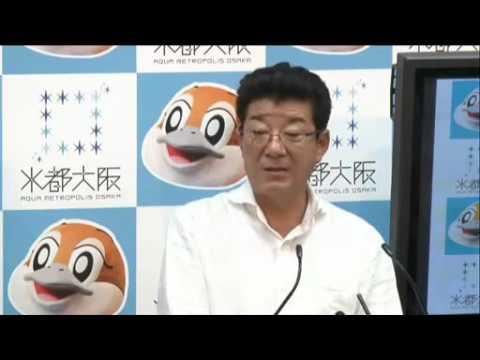 松井知事「(地方議員年金復活)なめてんのか!バカじゃないの!と思います」定例会見 2016.9.21