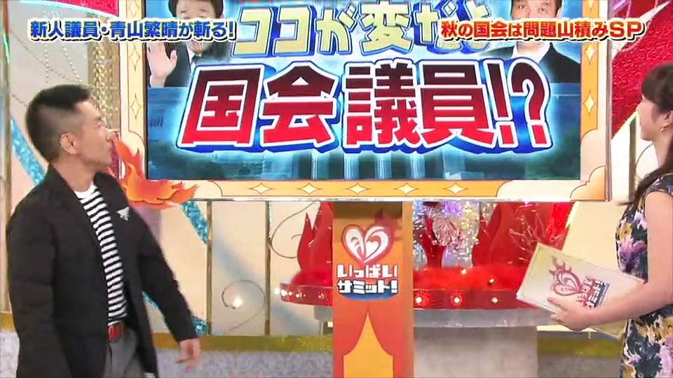青山繁晴・東国原英夫出演「北方領土返還されるのか?」2016.9.24