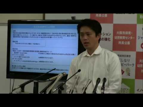 吉村市長「大阪市では来年4月から、4歳児も教育無償化します」定例会見 2016.10.27