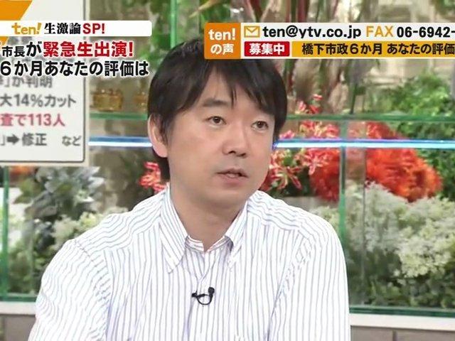 【必見】6/21 「かんさい情報ネット ten! 橋下大阪市長 生出演!」 動画