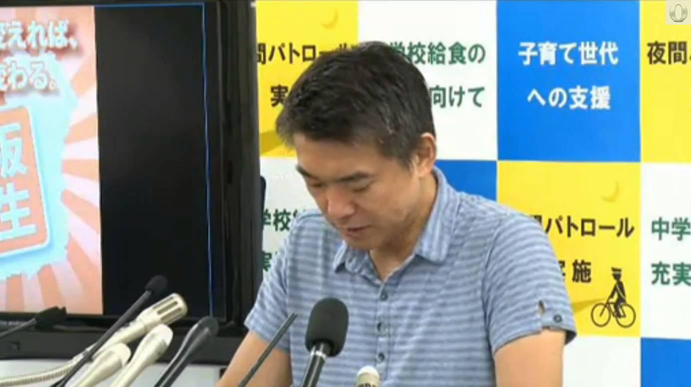 7/31 橋下大阪市長 定例記者会見 動画(フルバージョン)