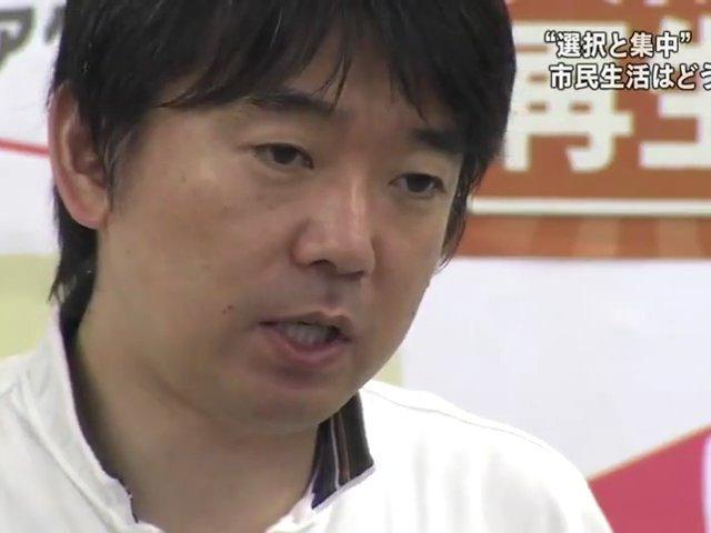 7/6 NHK大阪 かんさい熱視線「橋下改革大阪を再生できるか」 動画