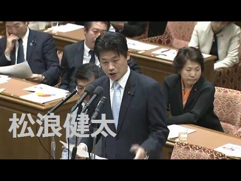 [日本維新]松浪健太「日本に輸入される大豆の8割は遺伝子組み換えだ」TPP特別委員会2016.10.18