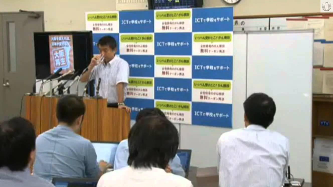 8/8 橋下大阪市長 定例記者会見 動画(フルバージョン)