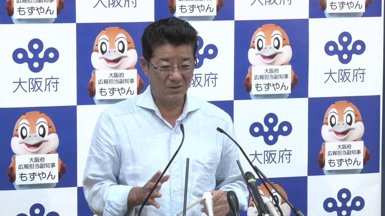 松井知事「ポケモンGO・減税日本との関係・門真市長選など」定例会見(フルバージョン) 2016.7.27