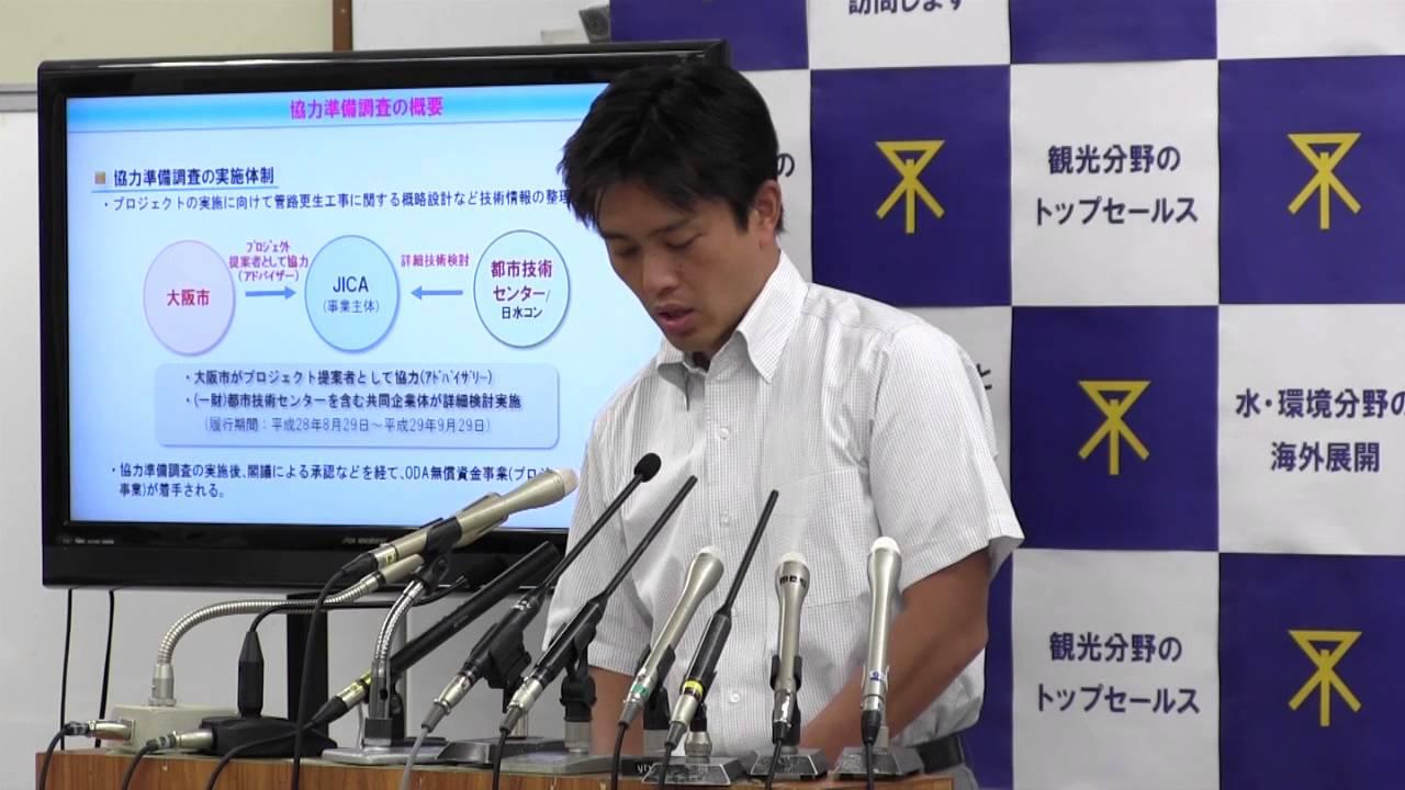 吉村市長「(IR誘致)東京・横浜は強力なライバルだ。沖縄・翁長知事はまったくその気がない」定例会見 2016.9.1