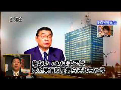 「週刊リテラシー NHK新社屋問題 維新・木内孝胤議員」2015.8.22