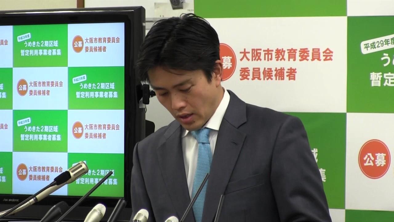 吉村市長「エレべーター設置を検討している。ボイスではカットされた(うめきた再開発の陰で不便)」定例会見 2016.11.24