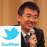 橋下氏「トランプ氏のツイッター発信に米メディアが大慌て『なあなあの関係が無くなるから』」1/22のツイート