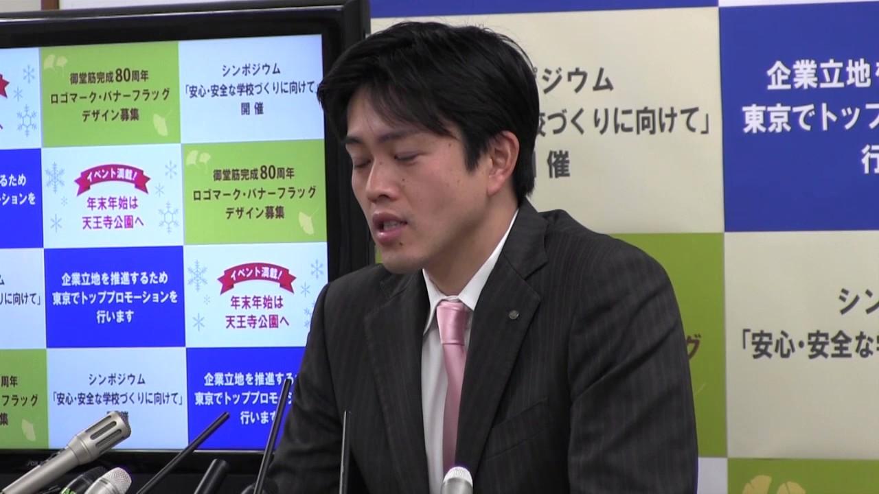 吉村市長「非日常体験のリゾート(IR)は夢洲でしか出来ない」定例会見 2016.12.1