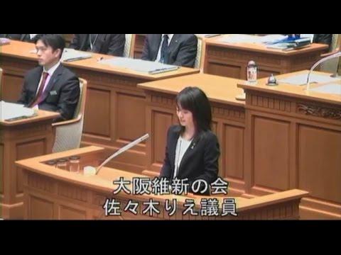 大阪市営地下鉄の民営化前進、基本方針が成立(大阪市会:動画)