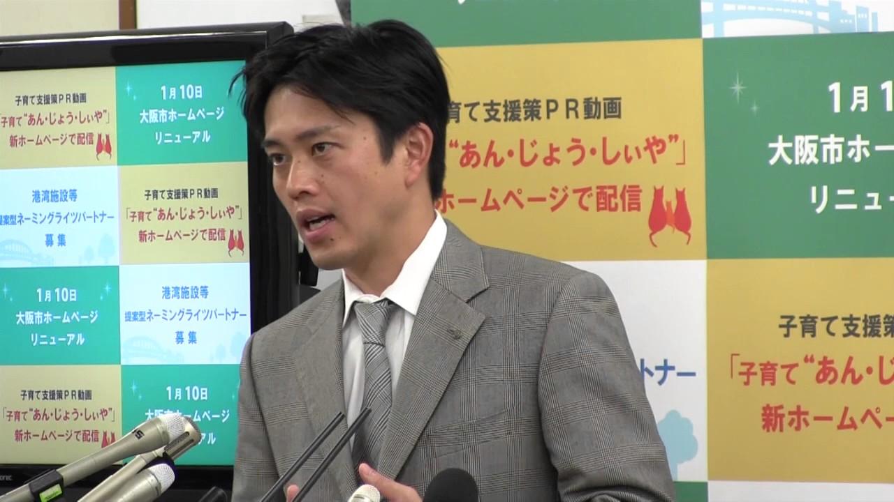 吉村市長「マンション内児童相談所 反対受け計画断念」定例会見 2016.12.19
