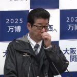松井知事「(自民都議新会派)大義は?我々大阪の時とは似て非なるもの」定例会見 2017.1.4