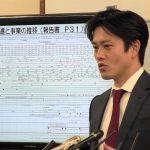 吉村市長「(阿倍野再開発検証)最終責任者が不在、財務責任者もいなかった」定例会見 2017.2.2