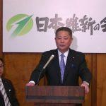 [日本維新]馬場幹事長「ギャンブル依存症対策法案を提出します。党大会は3/25(土)東京で開催」定例会見 2017.2.7