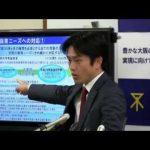 吉村市長「待機児童対策やりすぎじゃないか?と言われる予算だ」(来年度予算案説明会見)2017.2.16