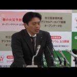 吉村市長「自民党『都構想法定協』を通すなら『地下鉄民営化』は通さない?最初から政局だったのか?」定例会見 2017.2.23