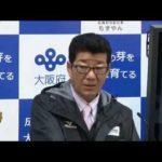 松井知事「ABC!意味分かってる?ネガティブキャンペーンやりたいのは分かるけど」平成29年度予算案会見 2017.2.17