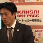 吉村市長「地下鉄民営化すべての課題は解決できた」(総合区の区割り案も発表)定例会見 2017.3.23