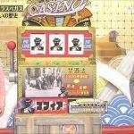 池上解説「欧米に定着しているカジノ文化から、日本も付き合い方を考えよう」