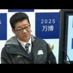 左翼記者の粘着質問にキレずに答えた松井知事「僕の対応、今村大臣に伝わればいいなと思います」定例会見 2017.4.5