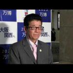 「(森友問題)今日も、あの左翼記者がしつこく粘着質問」松井知事登庁会見 2017.4.7