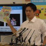 吉村市長「住民投票の反対票が、総合区を選んだ事になる担保を考えていきたい」定例会見 2017.5.25